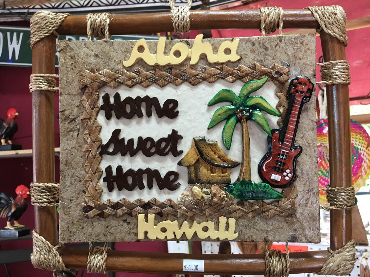 Сувениры с Гавайев