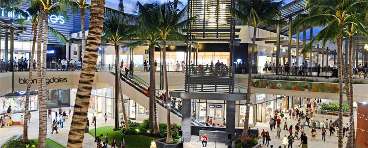 Гавайи торговый центр