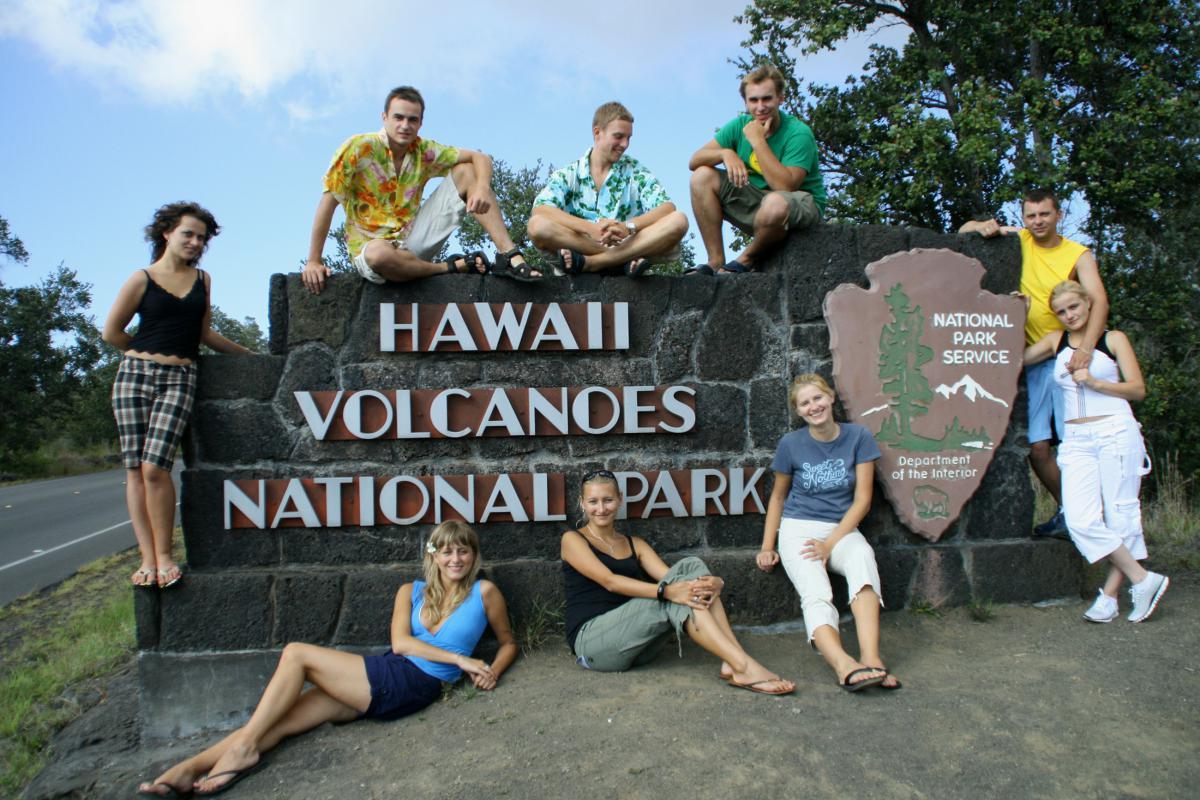 парк Гавайские вулканы