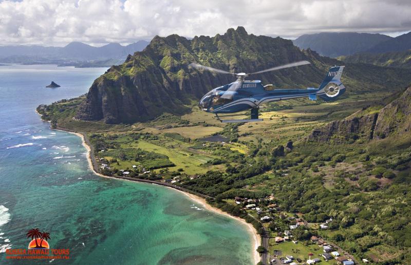 полетаем над Гавайями